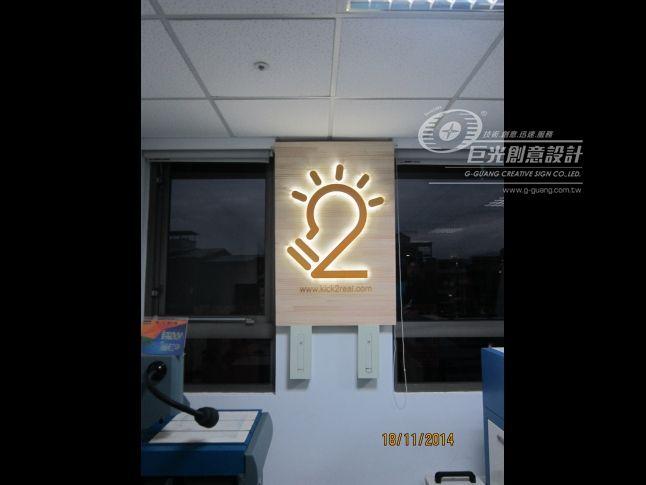 巨光创意设计有限公司-广告招牌